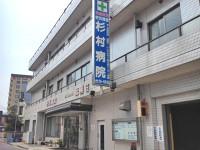 杉村病院のイメージ写真1