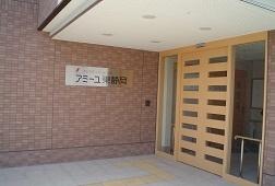 そんぽの家東静岡