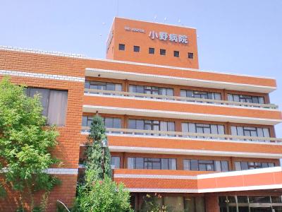 小野病院のイメージ写真1