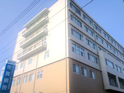 佐賀病院のイメージ写真1