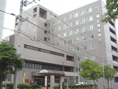 JA北海道厚生連 帯広厚生病院