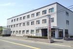 松崎記念病院