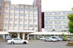 市立小樽病院