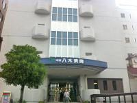 中洲八木病院のイメージ写真1