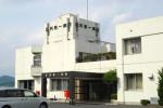 足利第一病院