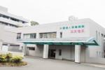 横浜市立脳卒中・神経脊椎センター介護老人保健施設コスモス