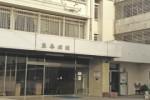 東春訪問看護ステーション