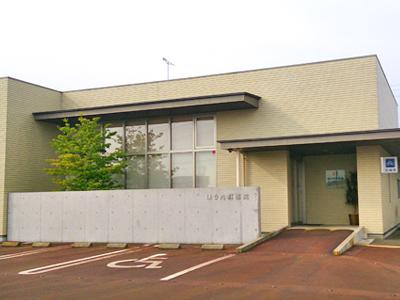 ほり内科医院
