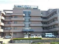 いのこし病院のイメージ写真1