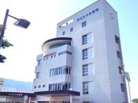田主丸中央病院のイメージ写真1