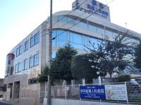 伊井産婦人科病院のイメージ写真1