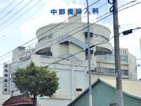 中部産婦人科医院のイメージ写真1