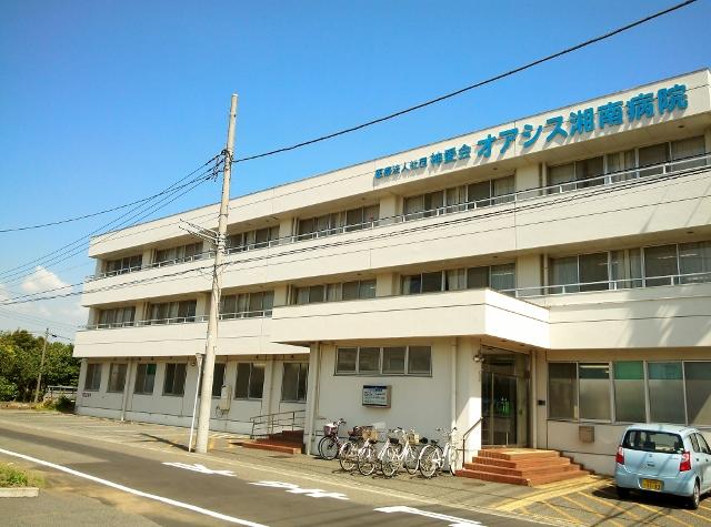 オアシス湘南病院のイメージ写真1