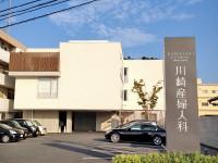 川崎産婦人科のイメージ写真1