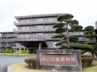 ふじの温泉病院のイメージ写真1