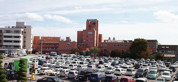 菅間記念病院
