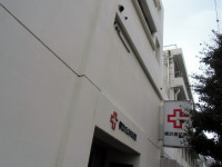 横浜東邦病院のイメージ写真1
