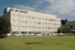 南大和病院