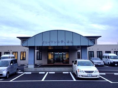 介護老人保健施設ヒューマンシティ松山