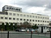 はぎわら病院のイメージ写真1