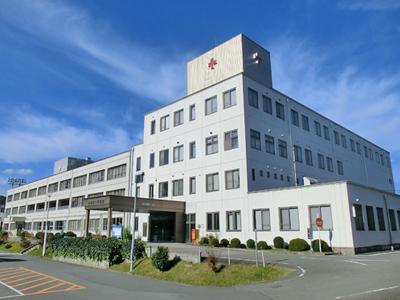 多可赤十字病院