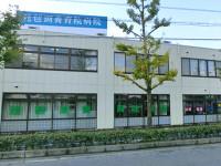 琵琶湖養育院病院のイメージ写真1