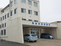 鹿島神宮前病院のイメージ写真1