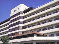 協立温泉病院のイメージ写真1