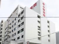 赤心堂病院のイメージ写真1