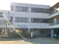 温泉リハビリテーション いま泉病院のイメージ写真1