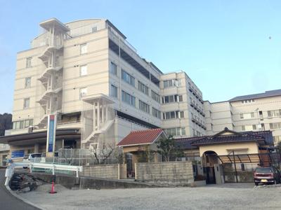 五日市記念病院