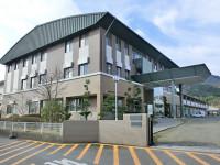 花ノ木医療福祉センターのイメージ写真1