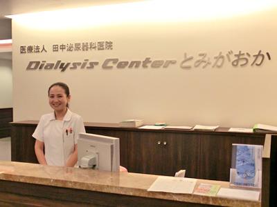 生駒診療所