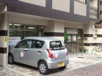 アップルハート訪問看護ステーション福岡のイメージ写真1