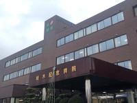 桜木記念病院のイメージ写真1