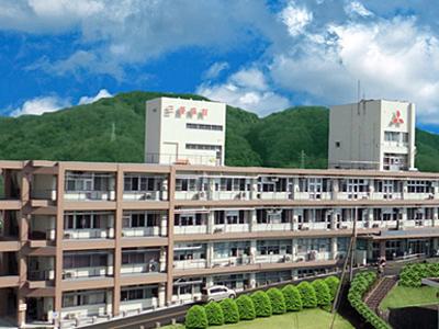 三菱三原病院