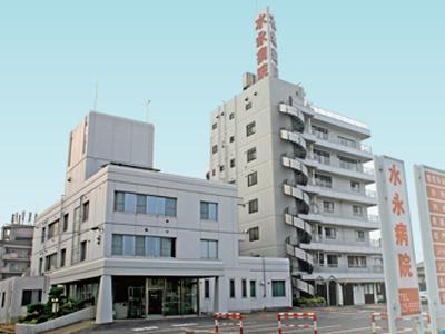 水永リハビリテーション病院