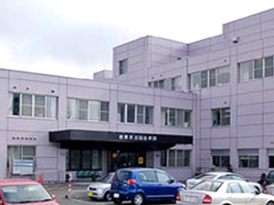 岩見沢北翔会病院