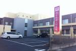 根本産婦人科医院