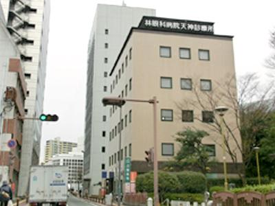 林眼科病院天神診療所