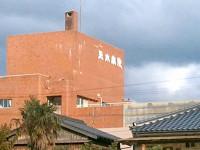 玉木病院のイメージ写真1