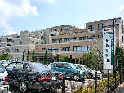 須賀川病院