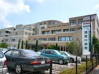 須賀川病院のイメージ写真1