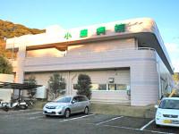 小鹿病院のイメージ写真1