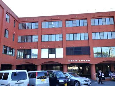 三原台病院