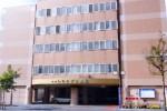 札幌しらかば台病院