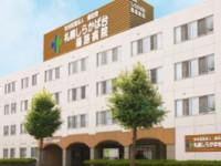 札幌しらかば台篠路病院のイメージ写真1