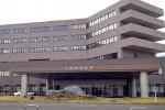 上越総合病院