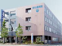 南札幌病院のイメージ写真1