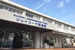 JCHO千葉病院
